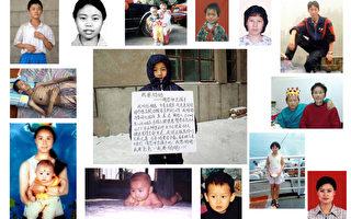 孤儿血泪  中共对少年儿童的摧残(一)