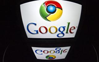 谷歌:向政府提供数据 多以手送或加密传输
