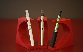 電子香煙受青睞 英國將採取限制措施
