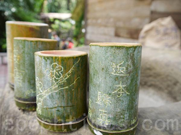 賴坤陽的家竹杯DIY(攝影:顧惠玲/大紀元)
