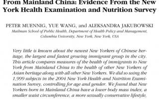 美國報告:中國移民體內重金屬遠高於其他族裔