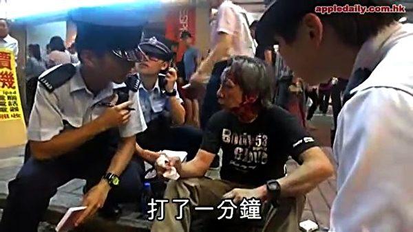 受害人陳先生最後竟遭警方錄口供(網絡圖片)