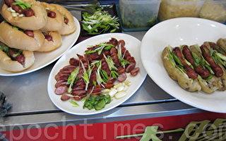 """""""高雄首选雄好猪玉荷包香肠""""可以做出多样精致美食。(摄影:林秀文/大纪元)"""