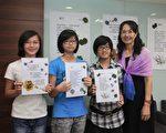 """林美惠(右1)利用课堂带领学生多元化尝试,进而创作出""""诗、画、歌""""一体的作品。(教育部提供)"""