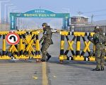 图为韩国开城工业区检查哨。(AFP)