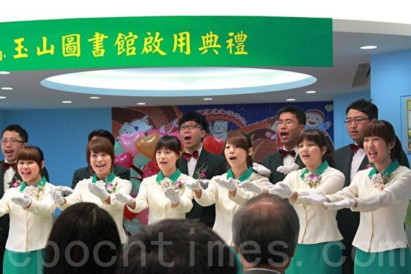 玉山合唱团以优美歌声揭开序幕。(摄影:许享富 /大纪元)
