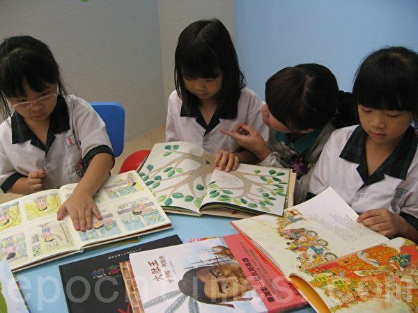 小朋友欢愉享受阅读乐趣。(摄影:许享富 /大纪元)