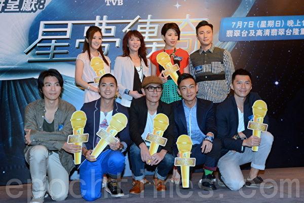 藝人版歌唱節目《星夢傳奇》昨日舉行記者會。(攝影:鄺天明/大紀元)
