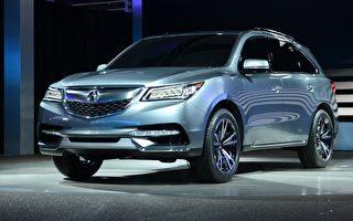 据Edmunds.com的评比指出,本田的讴歌(Acura)荣获美国五年最保值车豪华车类别的头筹。图为今年1月在纽约车展展示的讴歌车款。(Photo by STAN HONDA / AFP)