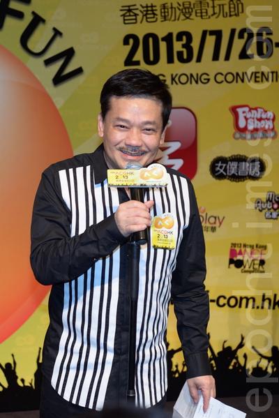 香港動漫聯會會長黃玉郎也出席。(攝影:宋祥龍/大紀元)