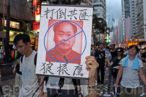 """去年""""七.一""""梁振英上任之日,抗议共产党特首已是主流民意,今年则直接以梁振英下台为主要诉求。(摄影:潘在殊/大纪元)"""