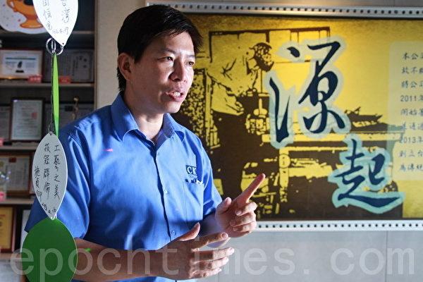 志钢金属总经理郭治华谈金属创意馆未来展望。(摄影:赖友容/大纪元)