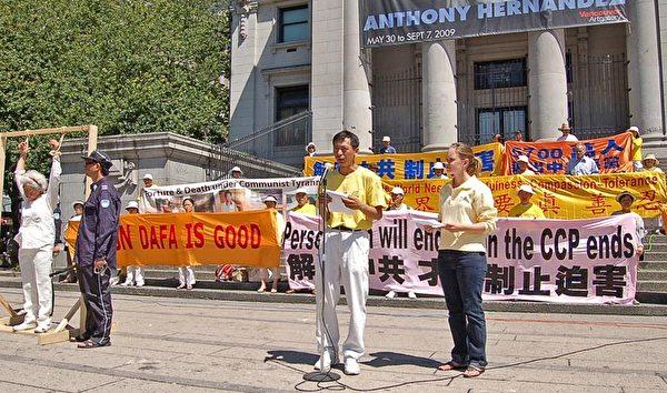 2009年7月19日,在加拿大溫哥華法輪功反迫害十週年集會上,張忠余呼籲國際社會制止中共對法輪功學員滅絕人性的迫害。(圖片來源:明慧網)