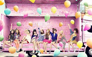 韩国女子天团少女时代推出2013年首支日文单曲《LOVE&GIRLS》。(图/环球唱片提供)