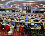 恆大債務危機纏身 大陸地產股遇黑色星期四