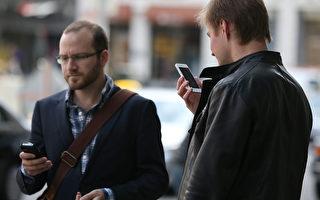 免費Wi-Fi別急著連線 這五招教你免遭駭