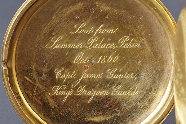 清宫旧藏 乾隆时期 《镀金镶珍珠宝石西洋怀表》。(顽石创意提供)