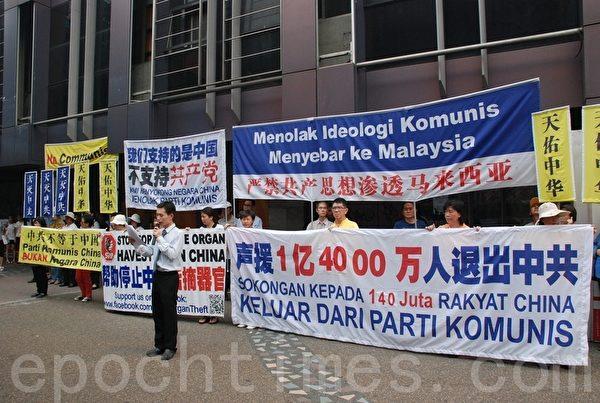马来西亚退党服务中心在吉隆坡繁忙的购物区举办声援1亿4000万中国人退出中共党、团、队(三退)。(摄影:张建浩/大纪元)