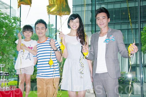 樂樂、林佑威、李千娜、是元介。(攝影:黃宗茂/大紀元)