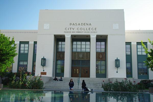 如果加州布朗州长签署通过,加州114所社区大学明年开始新注册的学生将享受第一年免学费。图为洛杉矶帕沙迪纳社区学院。(大纪元)