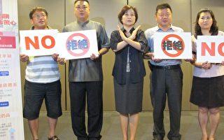"""县长苏治芬(中)与业者拒绝""""服贸协议""""介入台湾农业产销体系。(摄影:廖素贞/大纪元)"""