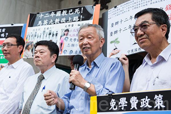 """李家同(右2)声援""""六月围城""""活动。(摄影:陈柏州/大纪元)"""