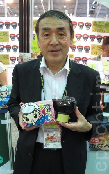 沢菊点心公司开发卡通人物周边商品,卖相加分,也受欢迎。(摄影:施芝吟 /大纪元)
