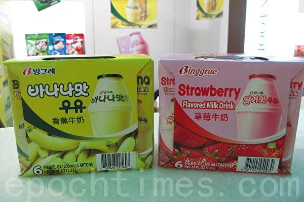 香蕉牛奶大受欢迎,业者推出草莓牛奶,让消费者有多样选择。(摄影:施芝吟 /大纪元)