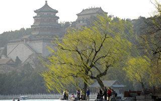 《秘境观察之悬疑解密》中披露,北京颐和园里有条看不见的警戒线。图为颐和园昆明湖。(LIU JIN/AFP)