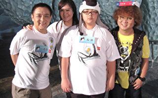 台湾屏东出外景 纳豆搞笑想结婚