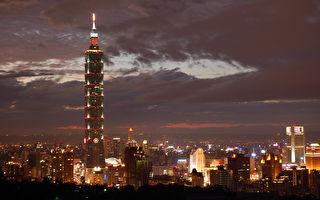 """常说不好意思 外媒称台湾为""""道歉岛屿"""""""