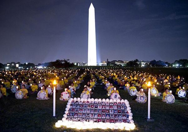 2010年7月23日晚,華盛頓DC法輪大法心得交流會