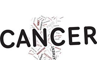 美国癌症研究专家建议,彻底改变癌症的定义、诊断和治疗,并从一些常见的诊断中完全消除癌症这一术语。(Fotolia)