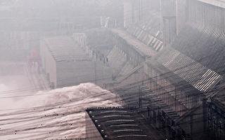 陷重重危機 北京擬設海陸空「保衛」三峽