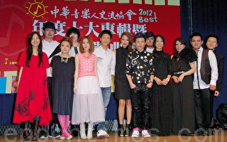 万芳 ,徐佳莹 ,白安、韦礼安 ,A-Lin ,小宇。(摄影:黄宗茂/大纪元)