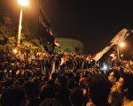 埃及百万民众6月30日上街头要求就职一年的总统穆尔西(Mohamed Mursi)下台,持续到7月1日凌晨。(AFP)