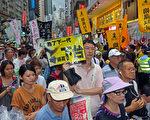 三號強風襲港,難阻香港人參加七一遊行,43萬港人無懼風雨,高喊港共特首梁振英下台。(攝影:潘在殊/大紀元)