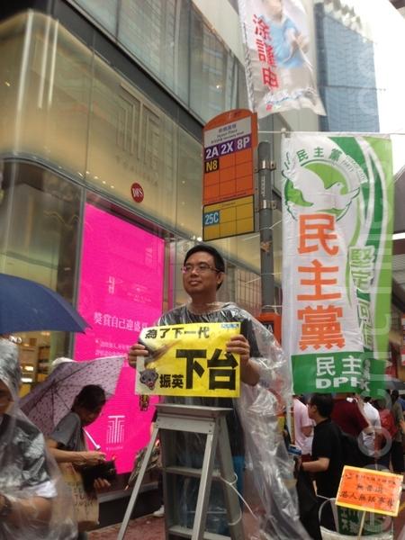 立法会议员涂谨申亦向市民展示大纪元的七一海报。(摄影:黄浩/大纪元)