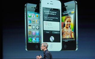 """新""""i世代""""即将诞生 苹果赴日抢商标权"""