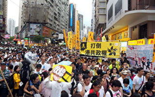 香港七一遊行,43萬港人走上街頭表達訴求。圖為參加遊行者舉著要求「打倒港共政權」的橫幅。(攝影:潘在殊/大紀元)