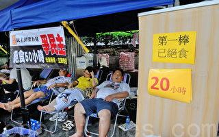 香港延續七一抗爭 議員接力絕食