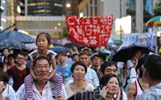 七一香港精神不死 法制精神與中華傳統兼備