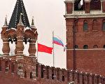 灭亡前的事物总有征兆显示出来,前苏联解体之前,社会上纷纷扰扰,出现过种种乱象,人们将这些乱象归纳,比对当今中国,发现这些乱象中共有过之而无不及。图为苏联国旗(左)与俄罗斯国旗(右)。(AFP)