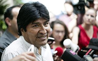 玻利维亚前总统去墨西哥寻求庇护