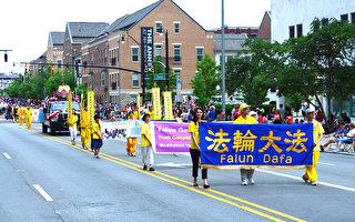一年一度的俄亥俄州规模最盛大的独立日庆祝游行2013年7月3日在哥伦布市(Columbus)举行。俄亥俄州法轮功学员第十五年获邀参加。(摄影:苏紫/大纪元)