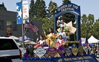 2012年North Fair Oaks Festival选出的佳丽们。(曹景哲/大纪元)