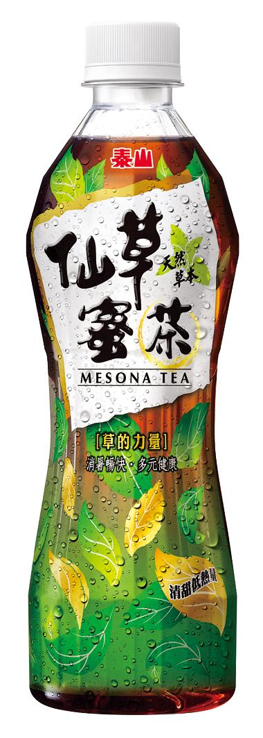 泰山仙草蜜茶(图:泰山企业提供)