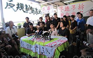 香港新界東北發展 村民堅拒拆遷