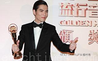 萧敬腾称霸本届金曲奖最佳男歌手奖项。(摄影:许基东/大纪元)