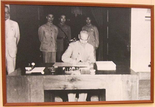 聯合國憲章為1945年6月26日,由50國共同於舊金山簽署。8月24日國民政府於重慶辦理簽署典禮,蔣公簽字聯合國憲章(中正紀念堂)。(攝影:鍾元翻攝/大紀元)